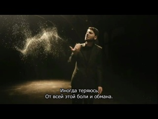 Sami Yusuf - You Came To Me (rus)